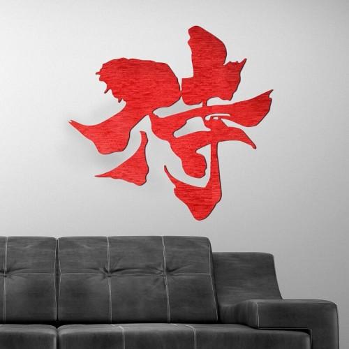 Decoración con mural Samurai Kanji para el salón